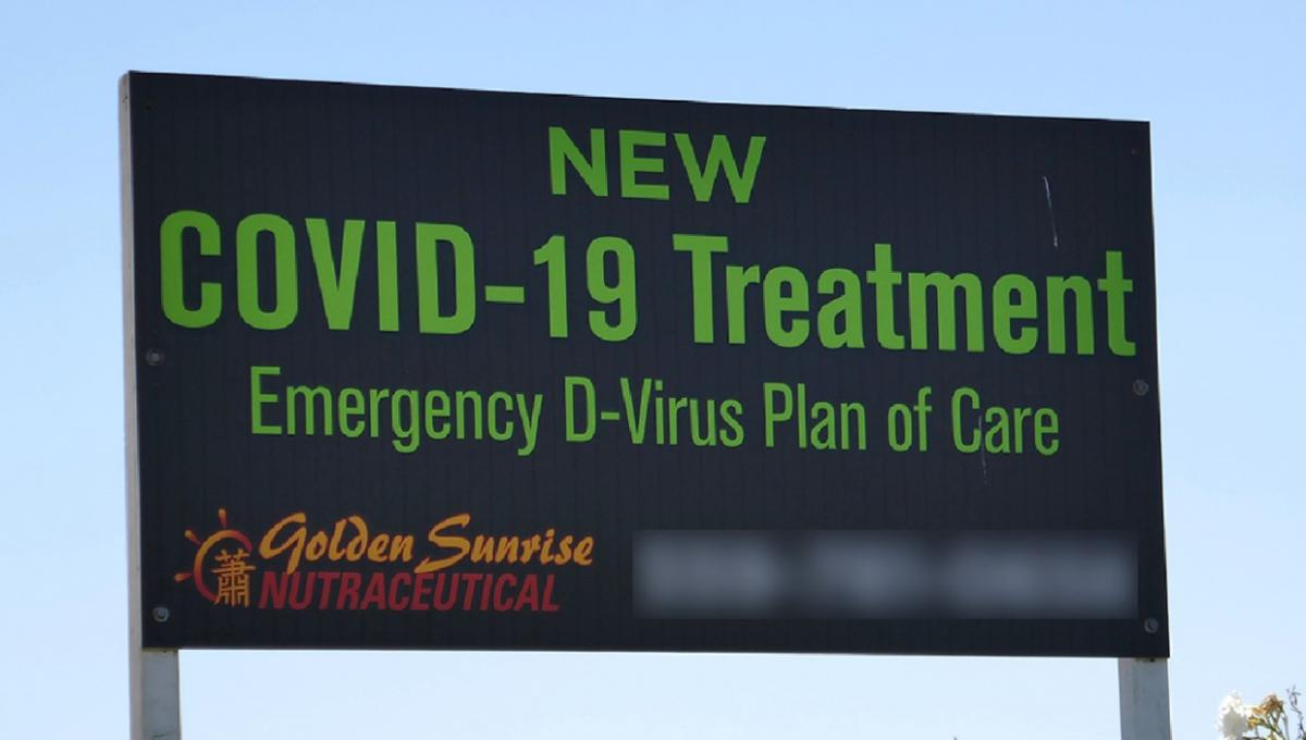 Billboard for purported COVID-19 treatment